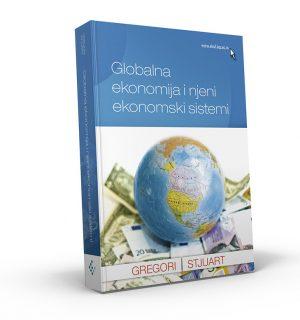 Глобална економија и њени економски системи