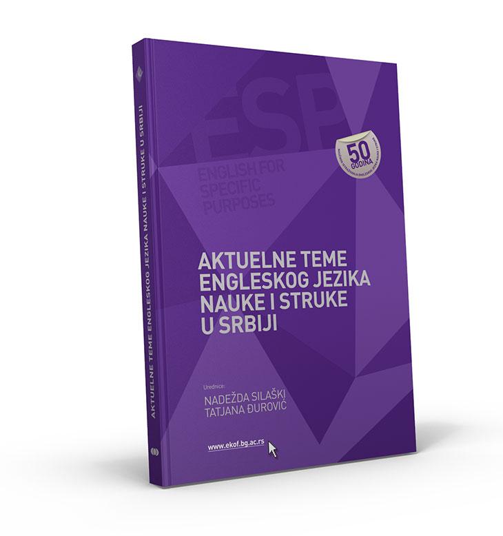 Актуелне теме енглеског језика науке и струке у Србији