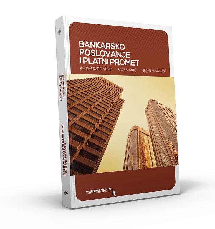 Банкарско пословање и платни промет
