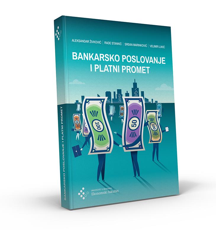 2018_Банкарско послоавње и платни промет