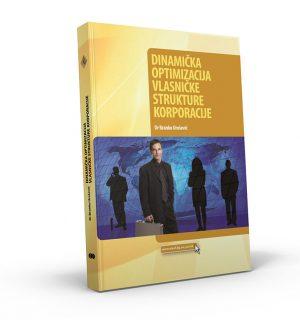 Динамичка оптимизација власничке структуре корпорације