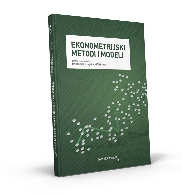 Економтеријски методи и модели