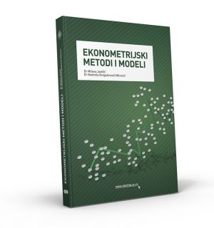 Економетријски методи и модели