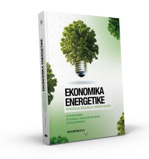 Економика енергетике