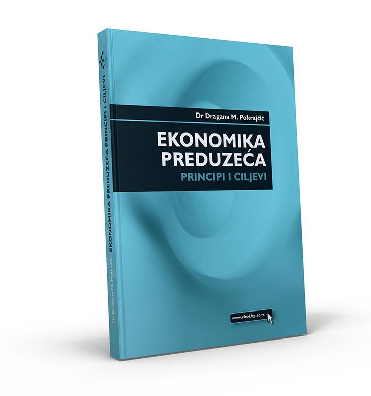 Економика предузећа – Принципи и циљеви