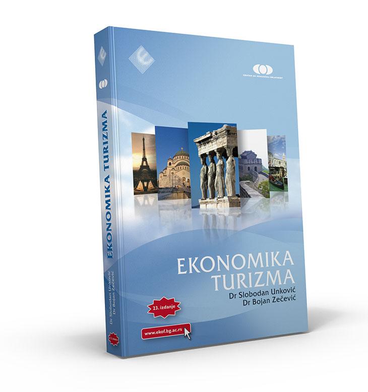 Економика туризма
