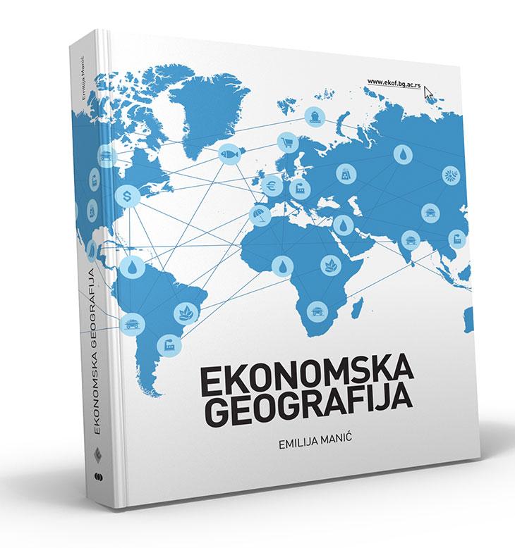 Економска географија