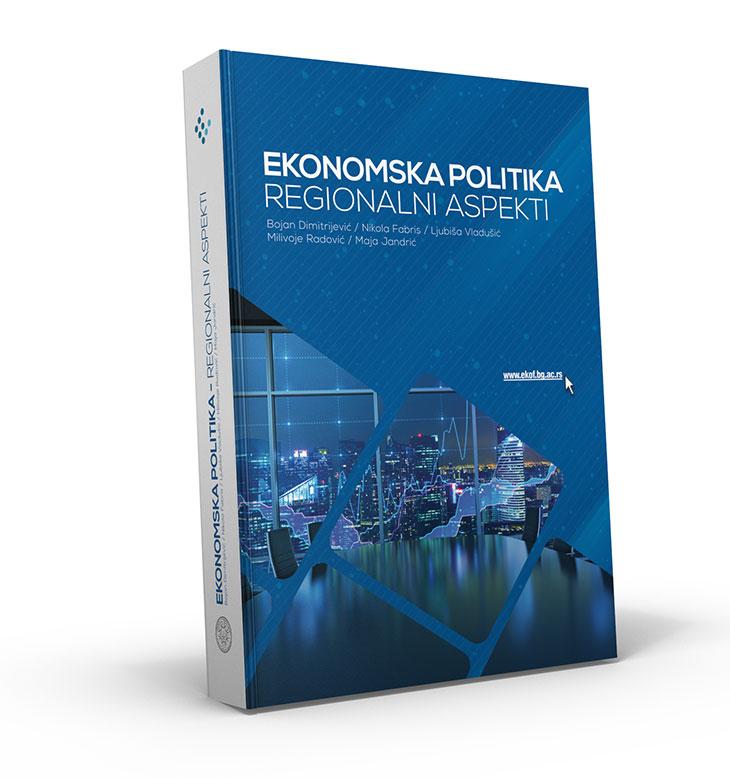 Економска политика – регионални аспекти