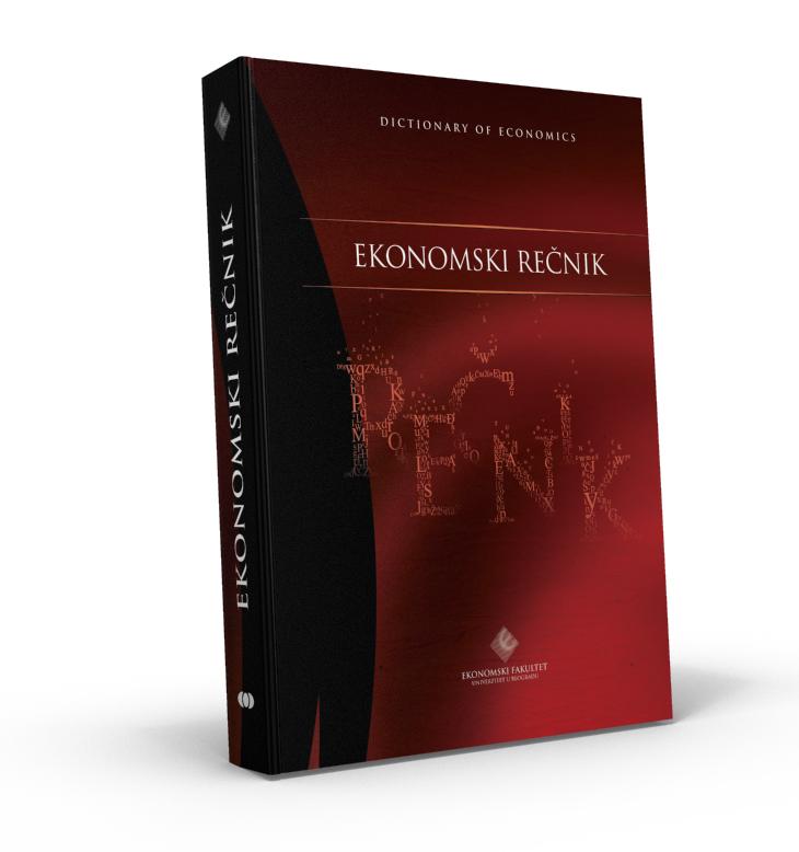 2010_Економски речник