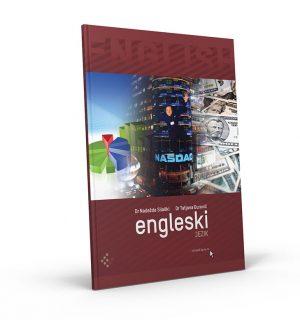 Енглески језик