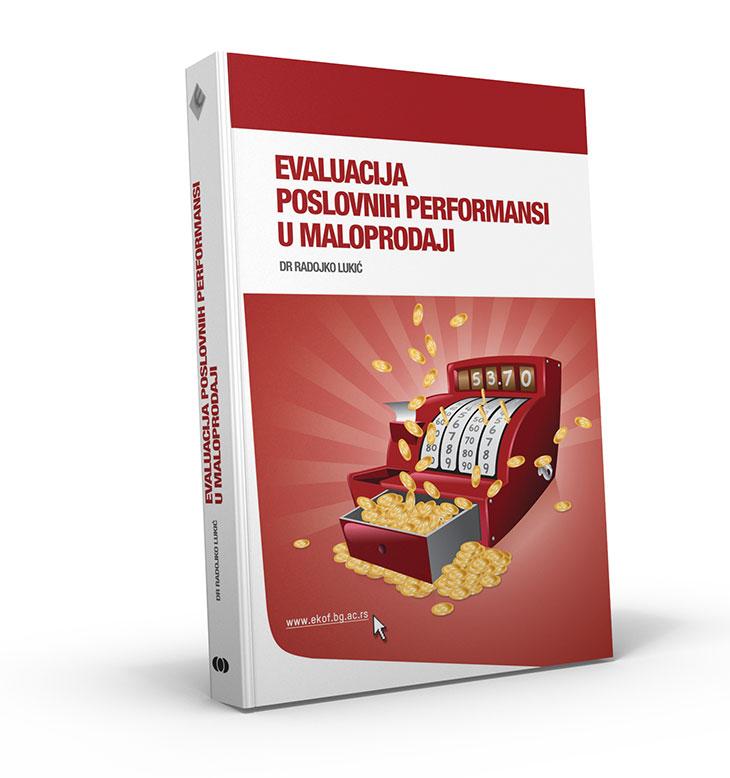 Евалуација пословних перформанси у малопродаји