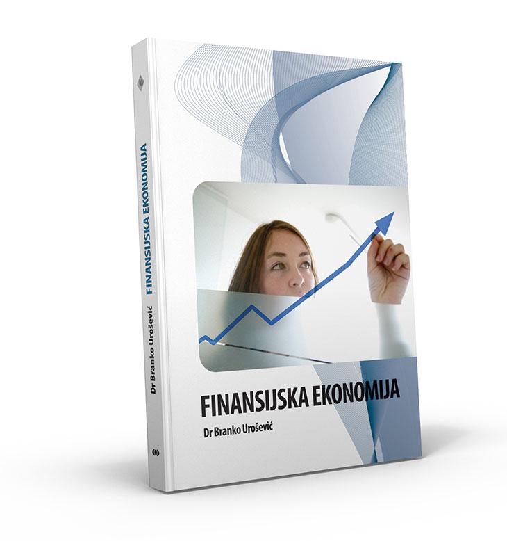 Финансијска економија