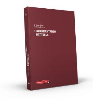 Финансијска тржишта и институције