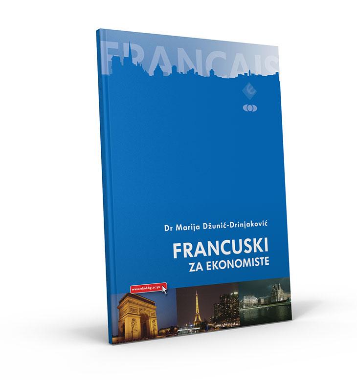 Француски језик за економисте