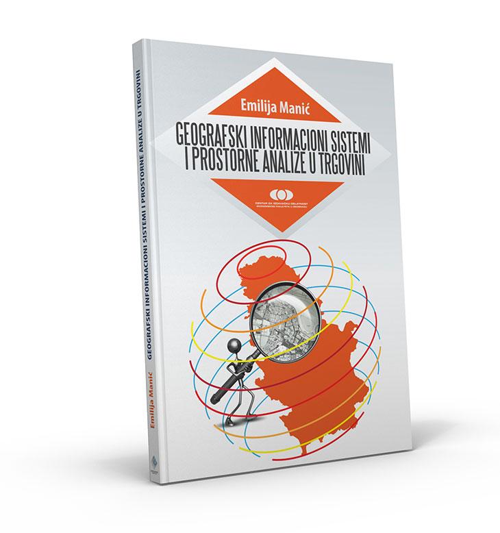 Географски информациони системи и просторне анализе у трговини