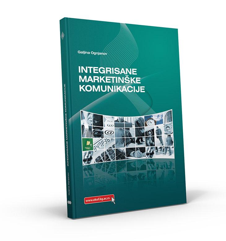 Интегрисане маркетиншке комуникације