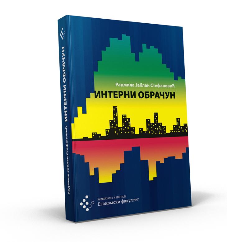 Р. Јаблан-Стефановић_Интерни обрачун