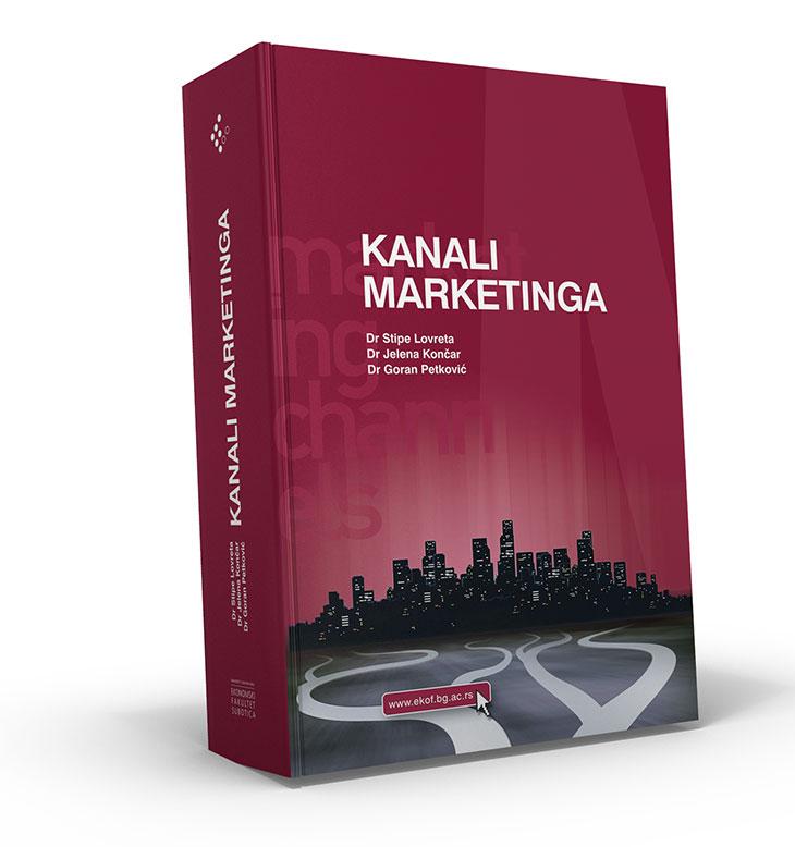 Канали маркетинга