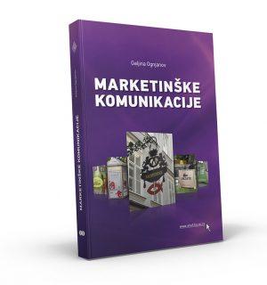 Маркетиншке комуникације