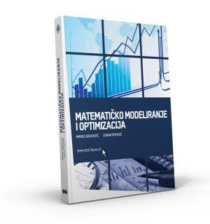 Математичко моделирање и оптимизација