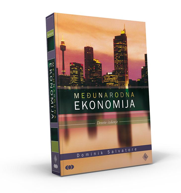 Д. Салваторе_Међународна економија