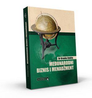Међународни бизнис и менаџмент