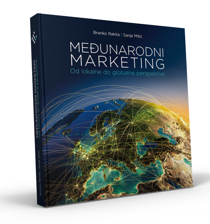 medjunarodni_marketing_small
