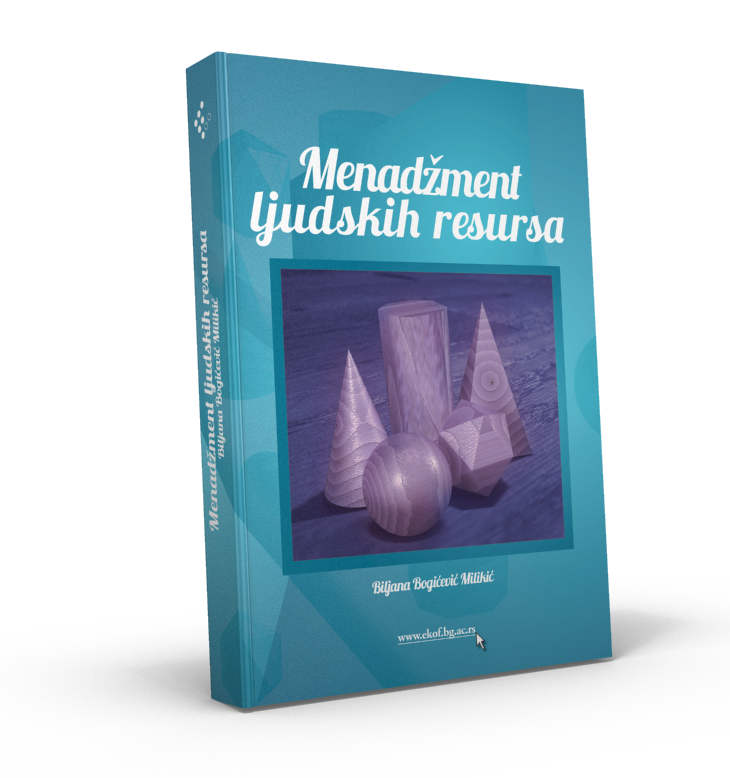 menadzment_ljudskih_resursa_small