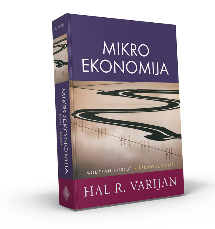2014_Хал Вариан_Микроекономија