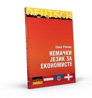 Немачки језик за економисте