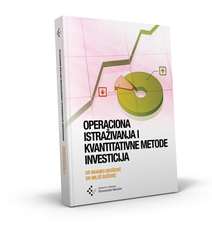 Операциона истраживања и квантитативне методе инвестиција