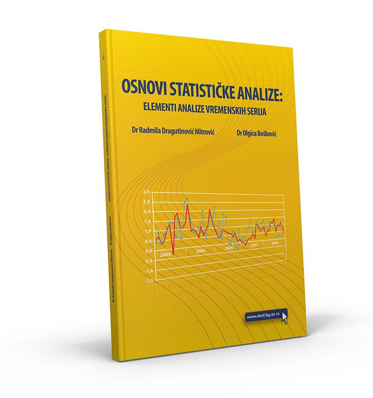 Основи статистичке анализе – Елементи анализе временских серија