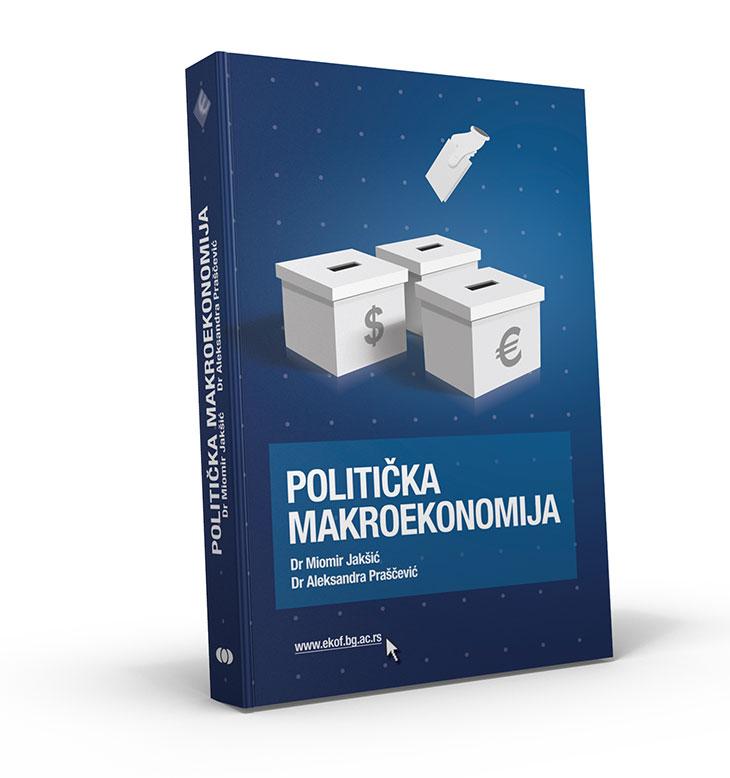 Политичка макроекономија