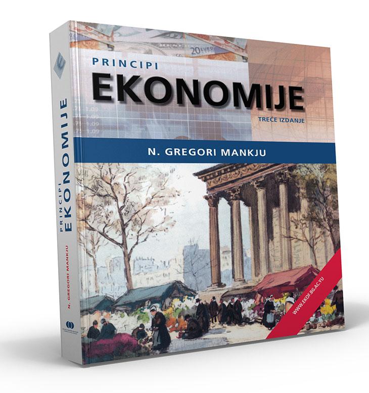 Г. Манкју_Принципи економије