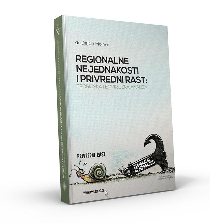 Регионалне неједнакости и привредни раст: теоријско-емпиријска анализа
