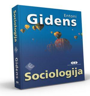 Е. Гиденс_Социологија