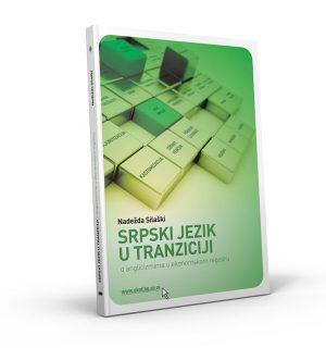 Српски језик у транзицији