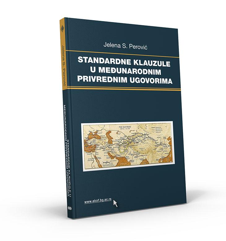 Стандардне клаузуле у међународним привредним уговорима