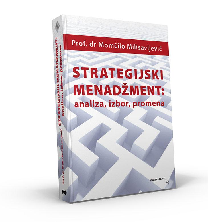 Стратегијски менаџмент
