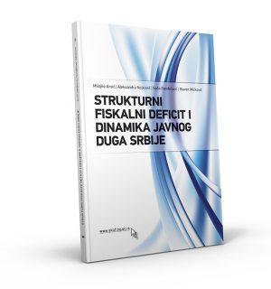 Структурни фискални дефицит и динамика јавног дуга Србије