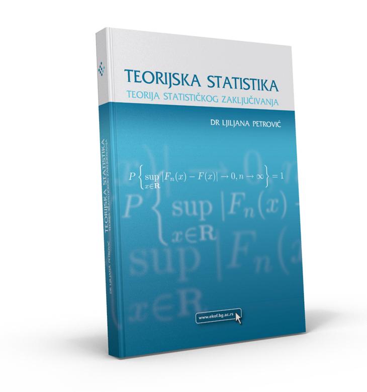 Теоријска статистика