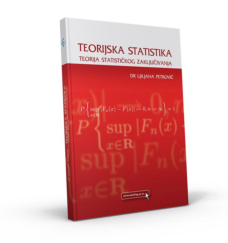 Теоријска статистика – Теорија статистичког закључивања