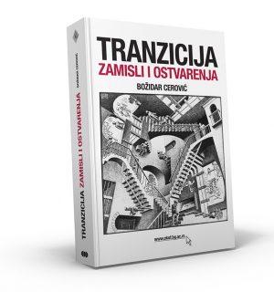 Б. Церовић_Транзиција - замисли и остварења