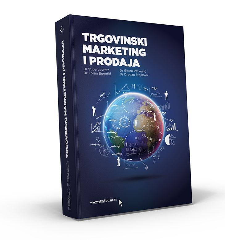 Трговински маркетинг и продаја