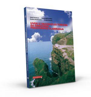 Увод у географију туризма са основама просторног планирања