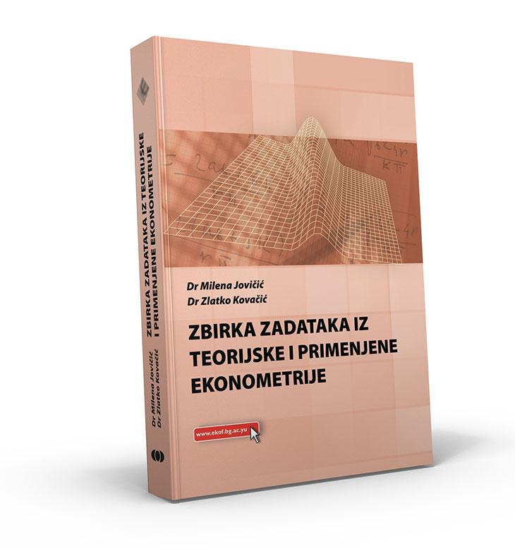 Збирка задатака из теоријске и примењене економетрије