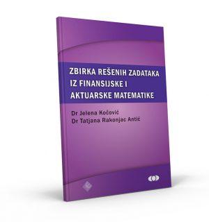 Збирка решених задатака из финансијске и актуарске математике