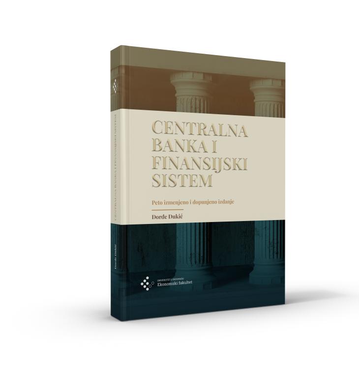 ЦИД 2020_Ђорђе Ђукић_Централна банка и финансијски систем