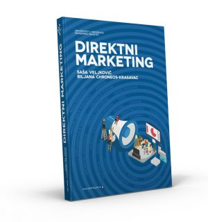 Б. Хронеос Красавац, С. Вељковић - Директни маркетинг (2016)
