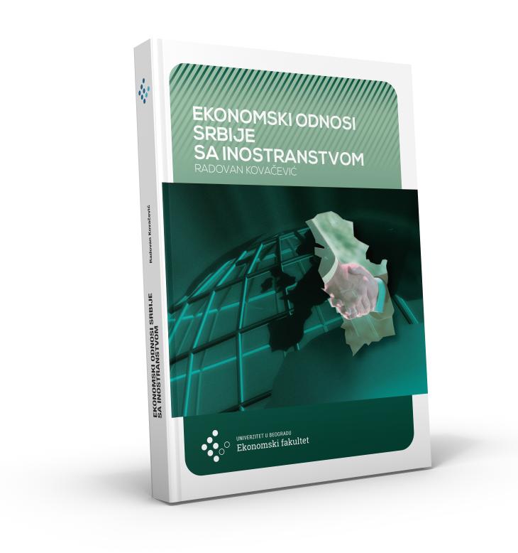 2020_Економски односи Србије са иностранством